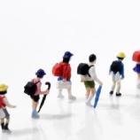 『PTA非会員の登校班外しを即やめるべき理由』の画像
