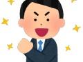 小島瑠璃子のお胸のおっきさって理想だよな???(画像あり)