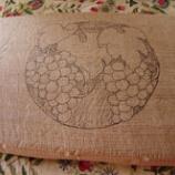 『箱を彫る』の画像