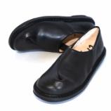 『[今日の1足♀] 丸くてコロンとしたデザインの♀trippenの新作ETNA』の画像