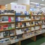 本が売れない・・・新刊の7割が返品、コンビニでも雑誌売れない