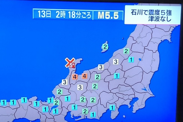最近 の 地震