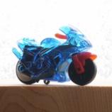 『サプライズトイズエッグ トミカより小さい精密感満点のオートバイミニカー』の画像
