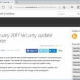 『Windows定例アプデ 2017年2月の配信延期について』の画像