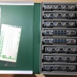 『KATO E531系(10-525+10-526+10-283)導入』の画像