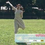 『【元乃木坂46】この躍動感よwww 松村沙友理、一体どうしたんだwwwwww』の画像