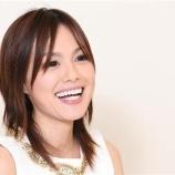『【衝撃】ロック歌手・相川七瀬さんの現在wwwwwwww(画像あり)』の画像