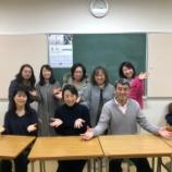 『都立蒲田高校に行ってきました。』の画像