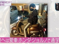 【乃木坂46】大園桃子、ホンダ・ジョルノで通学していたwwwwwwww