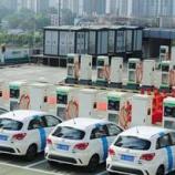 『中国の電気自動車の使用状況は世界一』の画像