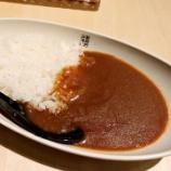 『くら寿司、酢飯を使った「すしやのシャリカレー」を発表、3カ月で100万杯の販売目指す』の画像