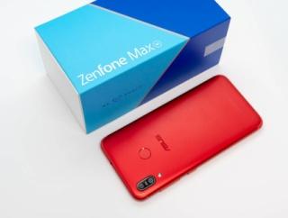 ASUS ZenFone Max M1がプライム会員限定クーポン利用で税込み1万6028円【Amazon】