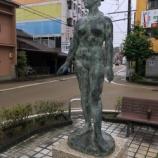 『裸体像Tシャツ計画「岐阜遥か」 岐阜市』の画像