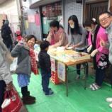 『今まさに戸田サクラ歯科前でつきたてお餅が振舞われています!』の画像