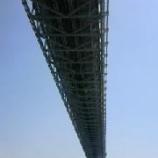 『2号館(瀬戸大橋)』の画像
