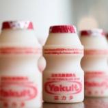 """『【えぇ…】1935年設立のヤクルトは韓国起源!?日本製品の不買運動が進む韓国が""""国民的発酵乳""""と報道して日本人困惑www』の画像"""