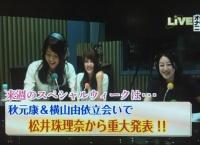 次週のオールナイトニッポンで松井珠理奈から重大発表!秋元康と横山由依が立ち会い