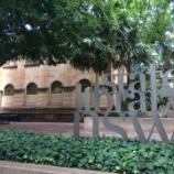 『あったどぉー!NSW州立図書館に本がありました。』の画像
