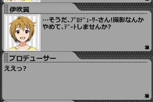 【グリマス】翼アイドルストーリーLV5