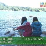 『【欅坂46】『土生ちゃんが土生ちゃんで良かった』という言葉・・・』の画像