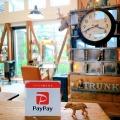 消費税10% & Pay Pay について