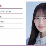 『27thシングル4期生曲『猫舌カモミールティー』のセンターが決定!【乃木坂46】』の画像
