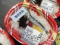 【極画像】日本、弁当が昭和初期まで遡ってしまうσσσσσσσσσσσσσσσσσσσσσσ