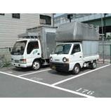 『大阪のミニ引っ越し』の画像