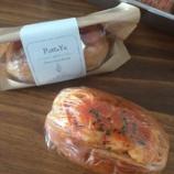 『【完売】明日のパスタパンと娘の参観日』の画像