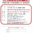 D級シングルスリーグ戦のお知らせ(11/10)