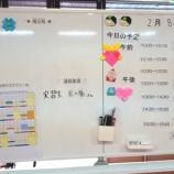 『【学長】学長のキャンパスリポートVol.7_@埼玉』の画像