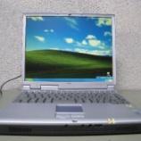 『NEC VersaPro R VA80H』の画像
