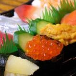 『【画像】アメリカの寿司、臨界点を迎える!クリーチャーか何かかこれwwwwwwww』の画像