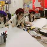 『【乃木坂46】ベマーズのスピンオフで漫画研究部の3人が漫画家目指す物語とかどうだろう??【初森ベマーズ】』の画像