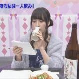 『【乃木坂46】衛藤美彩 酔ってとっくりのままお酒飲んでてワロタwww』の画像