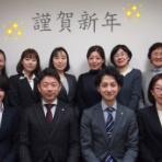 会社・法人登記/相続・遺言│KOBE司法書士法人(神戸・大阪)のblog