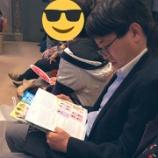 『【乃木坂46】凄すぎ!!!羽生善治棋士、本日の『ナナマルサンバツ2』舞台を観覧している模様!!!!』の画像