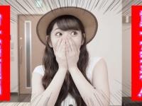 鈴木愛理が8月4日に重大発表のお知らせ