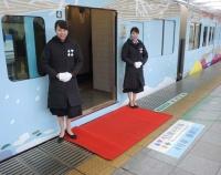 """『2年目を迎える西武鉄道""""52席の至福""""で秩父へ』の画像"""