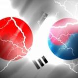 『【ゴミ指数】韓国経済減速懸念で、なぜ日経平均が韓国株価指数(kospi)より大暴落したのか。』の画像
