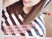【元乃木坂46】衛藤美彩、とんでもない衝撃発言をしてしまう...