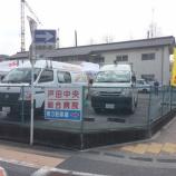 『戸田ロータリー50周年記念プレゼントも! 本日開催の戸田中央総合病院前での献血にご協力ください』の画像