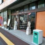 『ネットカフェで好評な「快活クラブ」 稲毛駅東口店で体験してきました!』の画像