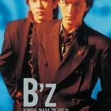 『【×年前の今日】1990年6月13日:B'z - 太陽のKomachi Angel』の画像