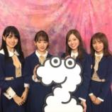 『このメンツは!?明日の『ZIP!』乃木坂46メンバー登場!!!!!!』の画像