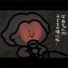 インスタ先読み【怪談:ゾッとマンガ26】