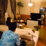 『【九星学講座】2015年2月22日(日)のレポート』の画像