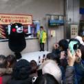 熊本のおいしいものを紹介しに、くまモンが来るよ~! その15