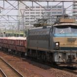 『JR貨物 EF66 39 赤ホキ 東海道本線』の画像
