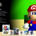 『マリオ3Dコレクション』レビュー!64もサンシャインも楽しすぎる!しかもサントラ丸ごと収録・・・!? 秘伝テク(?)も伝授するよ!